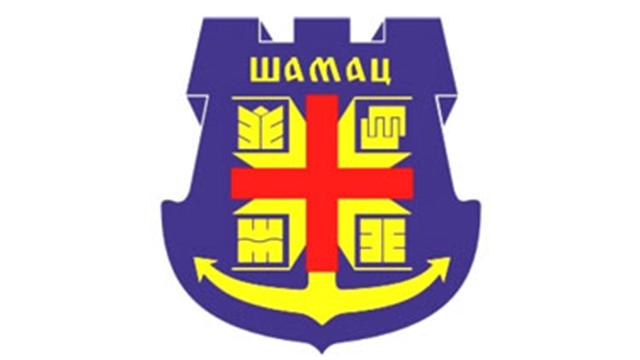 Sastanak Sa Predstavnicima Kolegija Skupštine Opštine Šamac