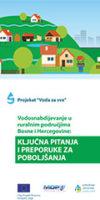 Voda-za-sve-Studija-1