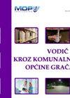 Vodic-Gracanica